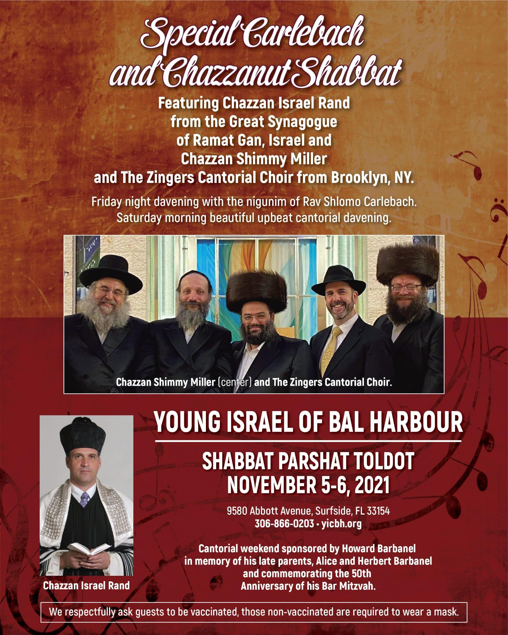 Banner Image for Carlebach and Chazzanut Shabbat