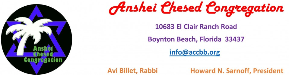 Logo for Anshei Chesed Congregation