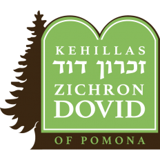 Logo for Kehillas Zichron Dovid of Pomona