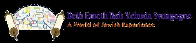 Logo for Beth Emeth Bais Yehuda Synagogue
