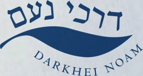 Logo for Darkhei Noam