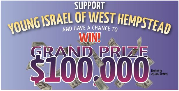 834d41eacdc Mega Raffle 2015 - Event - Young Israel of West Hempstead