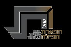Logo for Khal Tiferes Tefillah