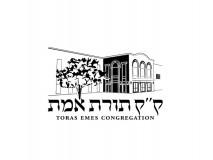 Logo for Toras Emes Shul