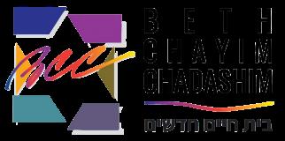 Logo for Beth Chayim Chadashim