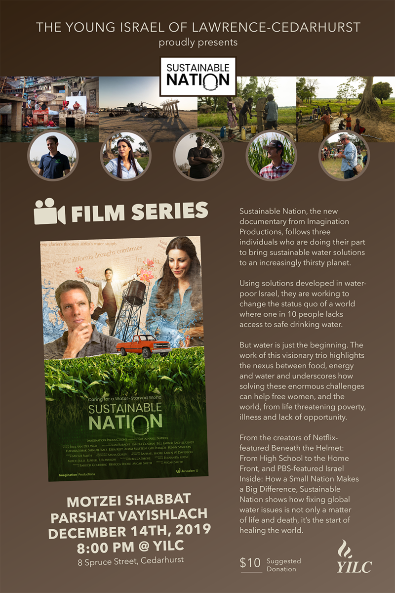 Banner Image for Film Series - Sustainable Nation