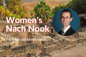 Rabbi Ya'akov Trump - Women's Nach Nook Series - Image