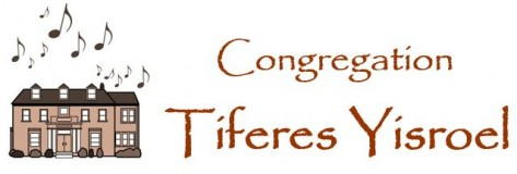 Logo for Congregation Tiferes Yisroel