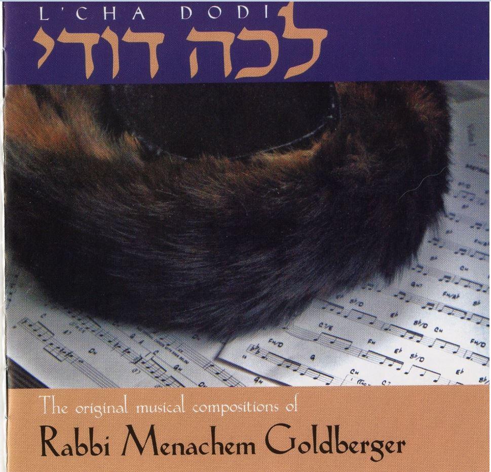 "<span class=""slider_description"">Rabbi Goldberger's CD</span>"