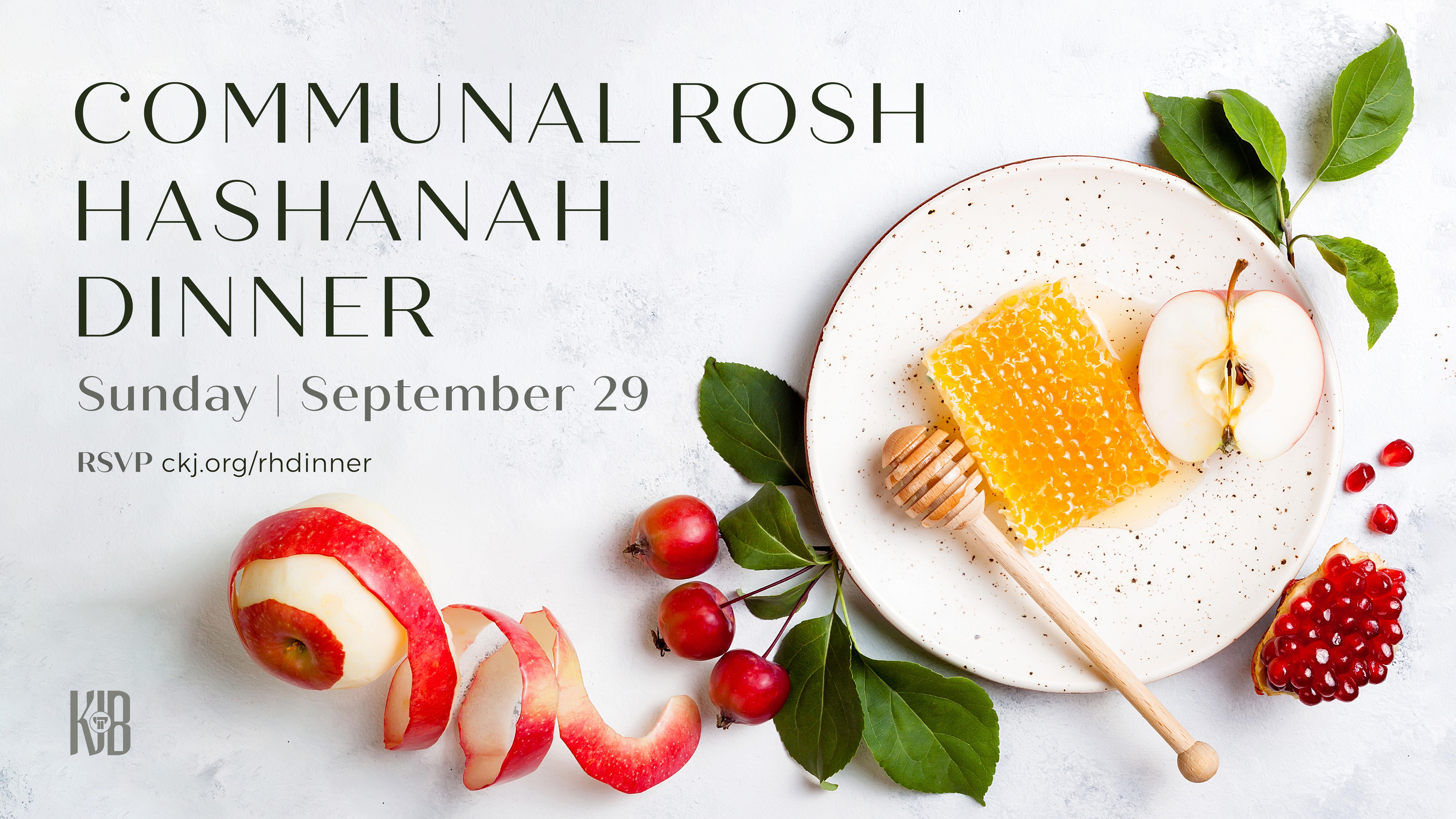 Rosh Hashanah Dinner Congregation Kehilath Jeshurun