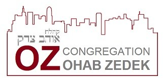 Logo for Congregation Ohab Zedek