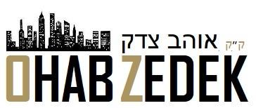 Logo for Congregation Ohab Zedek