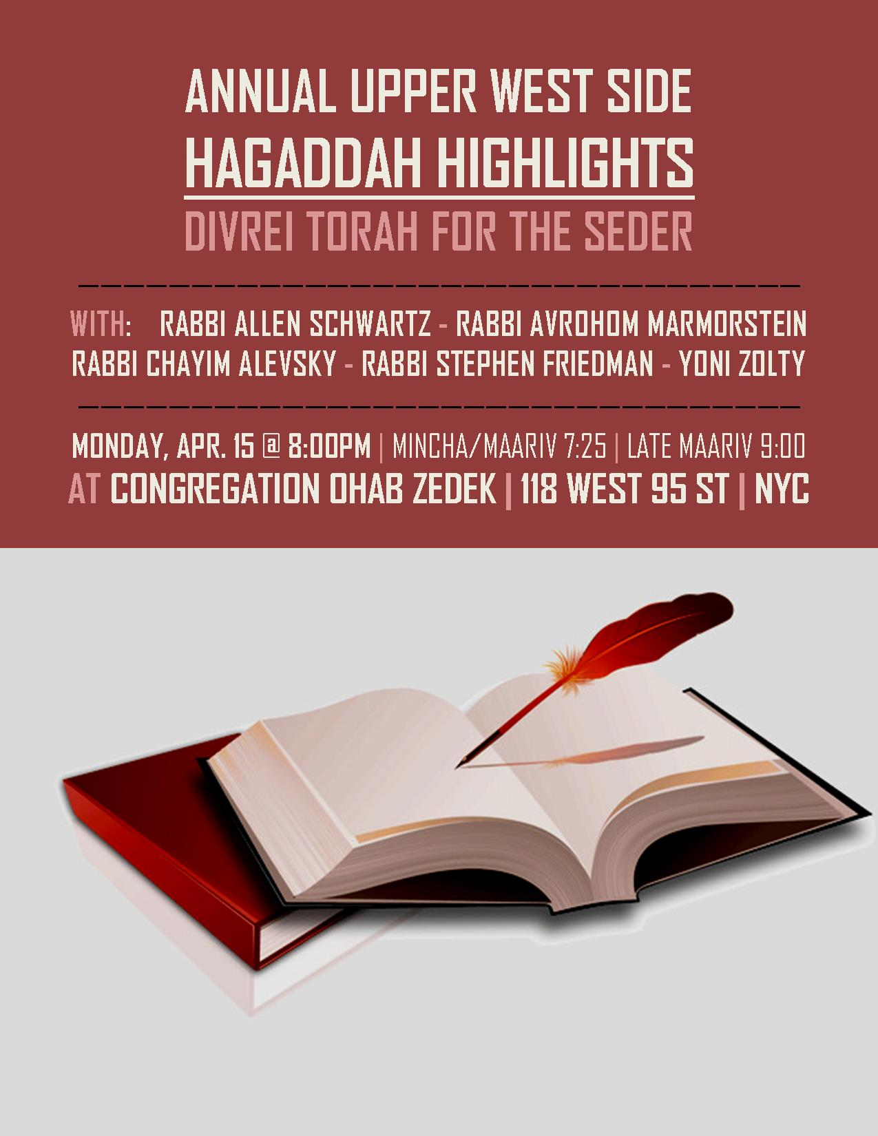 Banner Image for Haggadah Highlights