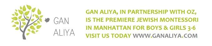 Gan Aliya