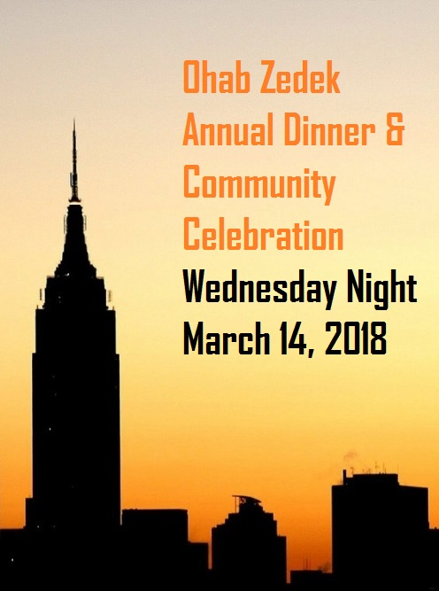 2018 Annual Dinner and Community Celebration