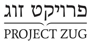 Banner Image for Windows on Teshuva with Rabbi Shai Held