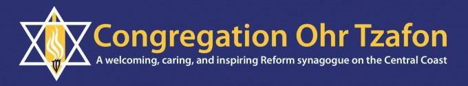 Logo for Congregation Ohr Tzafon