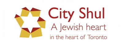 Logo for The City Shul Congregation