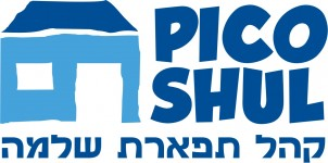 Logo for Pico Shul
