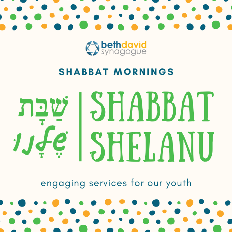Banner Image for Shabbat Shelanu