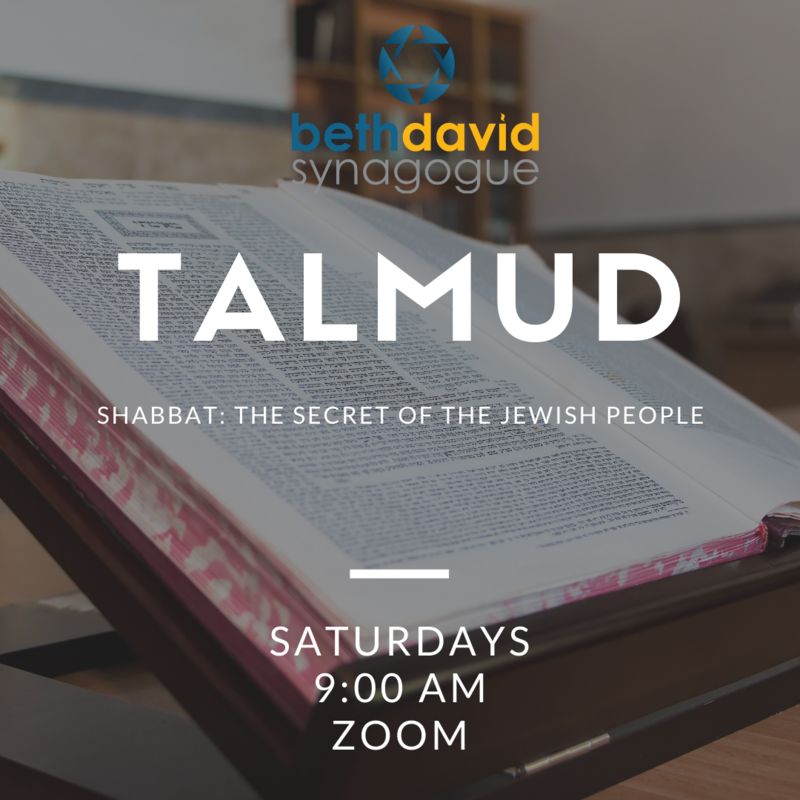 Banner Image for Talmud