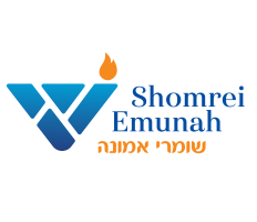 Logo for Congregation Shomrei Emunah