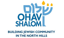 Logo for Temple Ohav Shalom