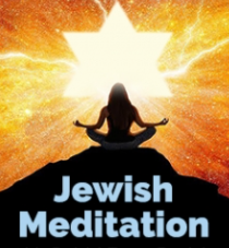 Banner Image for Jewish Meditation and Contemplative Study
