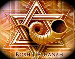 Banner Image for Rosh Hashanah Services Day 1