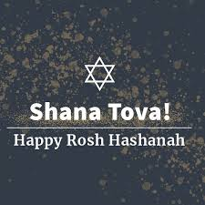 Banner Image for Rosh Hashanah Services Day 2