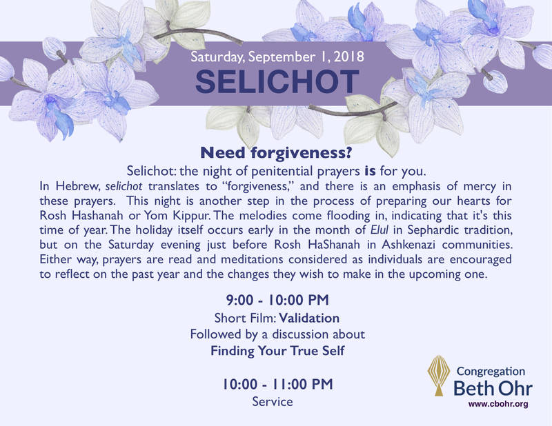 Selichot Program