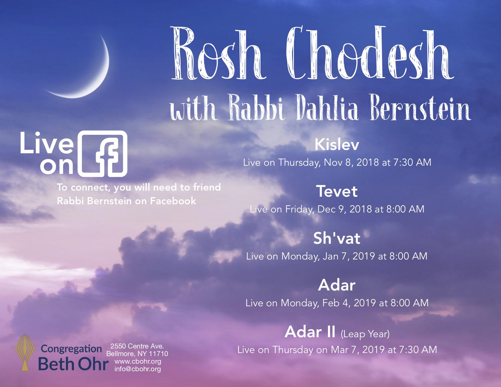 Rosh Chodesh Live