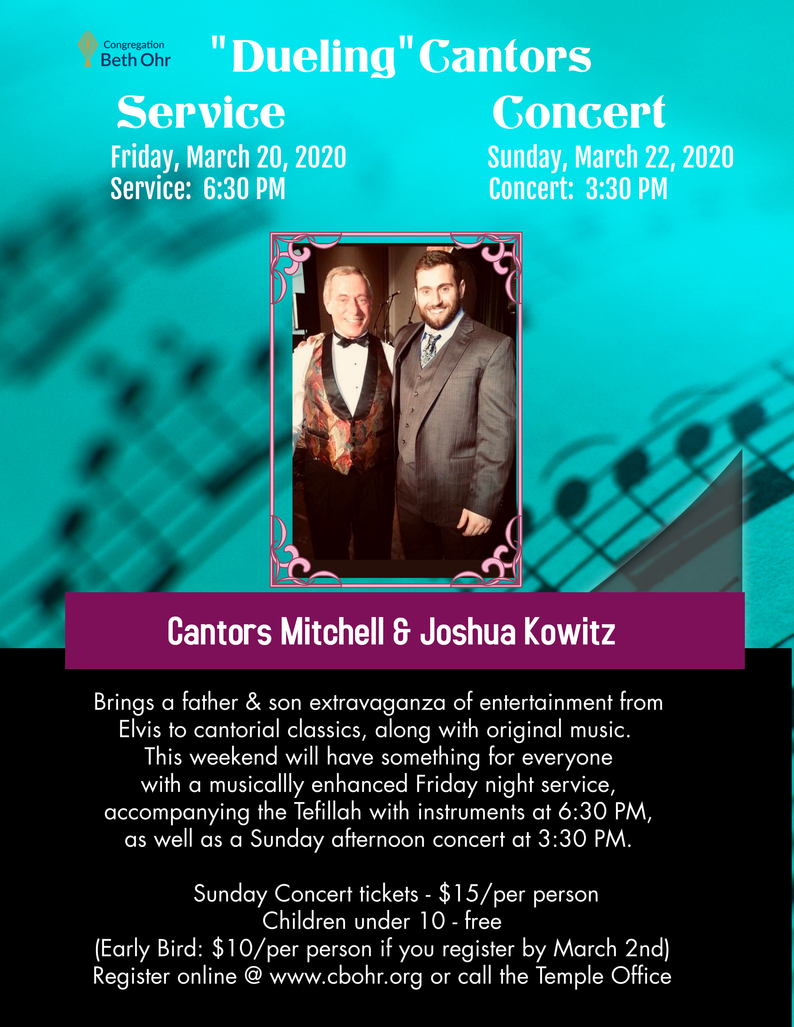Dueling Cantors  -  Mitchell and Joshua Kowitz