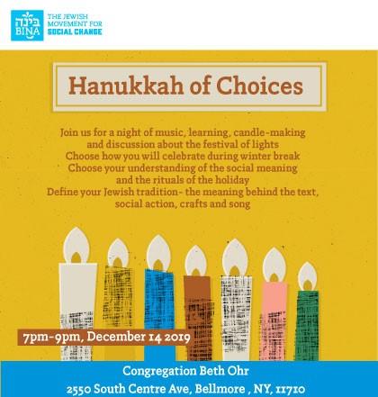 Hanukkah of Choices
