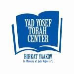 Logo for Yad Yosef
