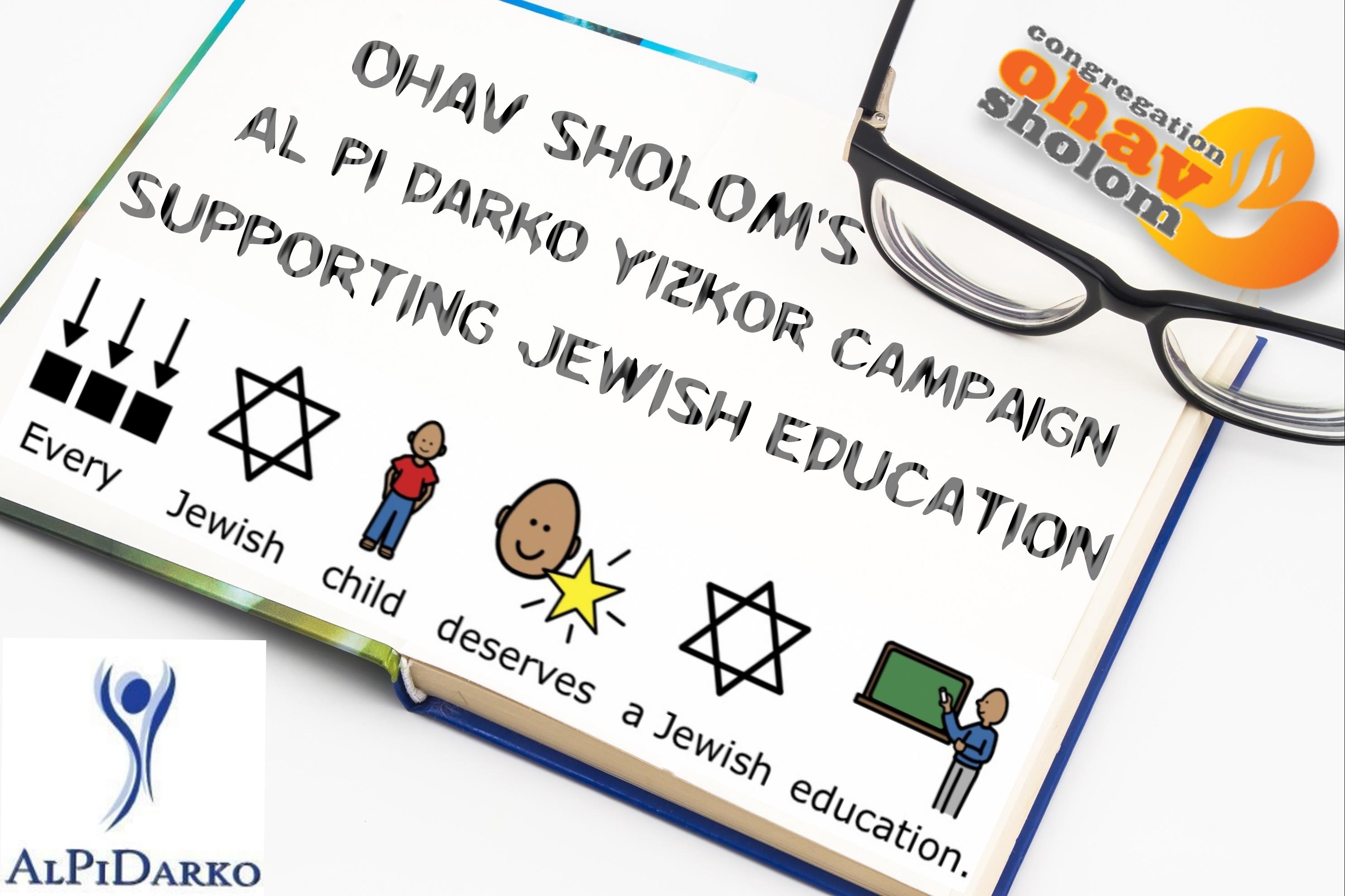 """<a href=""""https://www.ohav.org/yizkorcampaign"""""""">                                                                 <span class=""""slider_title"""">                                     Al Pi Darko Yizkor Campaign                                </span>                                                                 </a>"""