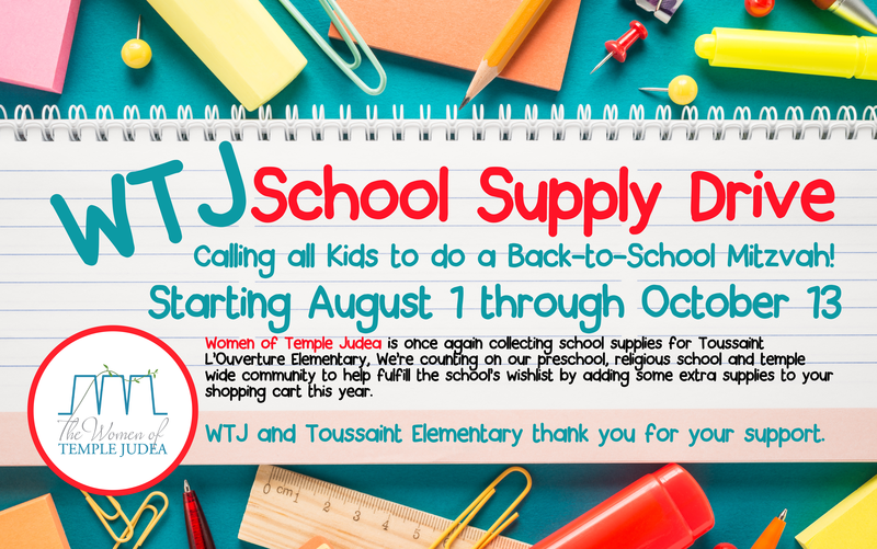 "<a href=""https://www.judeagables.org/wtj-school-supply-drive""