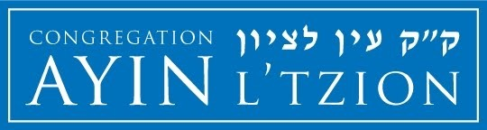 Logo for Ayin L'Tzion
