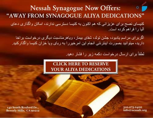 </a>