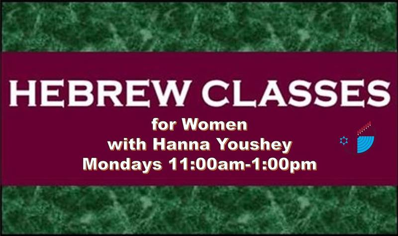 "<a href=""https://www.nessah.org/_preview/large/uploads/images/HC.jpg""