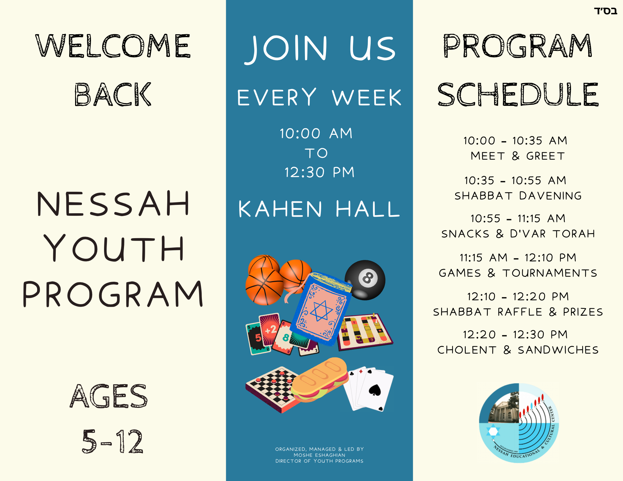 """<a href=""""https://images.shulcloud.com/766/uploads/NIT/NessahYouthProgram.png""""                                     target="""""""">                                                                 <span class=""""slider_title"""">                                     Welcome Back Youth Program Ages 5-12                                </span>                                                                 </a>                                                                                                                                                                                      <a href=""""https://images.shulcloud.com/766/uploads/NIT/NessahYouthProgram.png"""" class=""""slider_link""""                             target="""""""">                             Program Schedule                            </a>"""