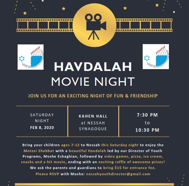 "<a href=""https://images.shulcloud.com/766/uploads/images/HavdalahMovieNigh.jpg"""">