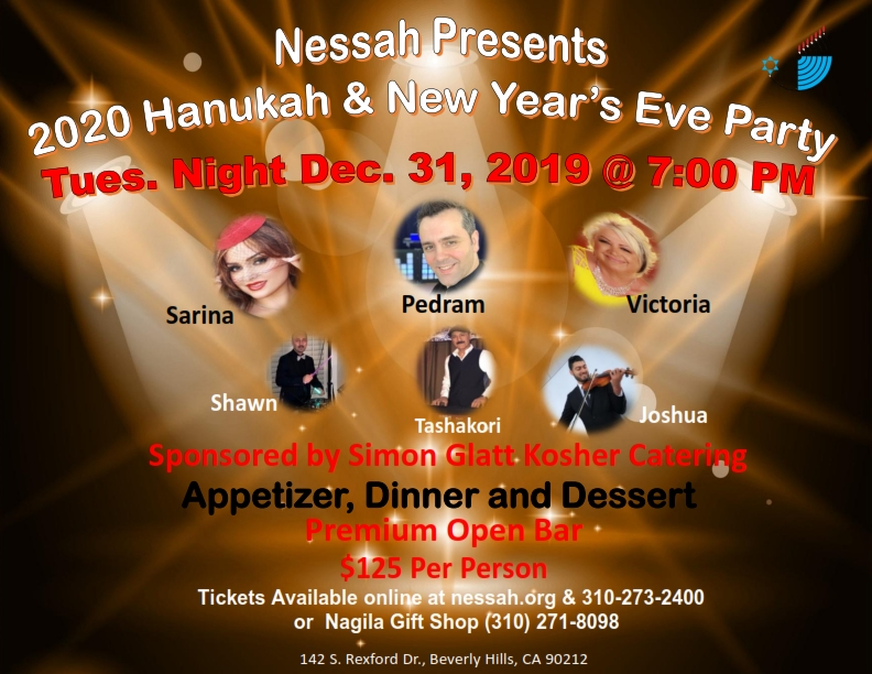 "<a href=""https://www.nessah.org/event/newyear.html#""