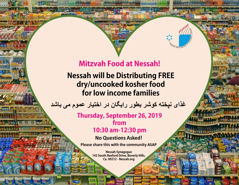 """<a href=""""https://images.shulcloud.com/766/uploads/images/distributingfood.jpg""""                                     target="""""""">                                                                 <span class=""""slider_title"""">                                     Mitzvah Food at Nessah!                                </span>                                                                 </a>                                                                                                                                                                                      <a href=""""https://images.shulcloud.com/766/uploads/images/distributingfood.jpg"""" class=""""slider_link""""                             target="""""""">                             Thursday, September 26th from10:30 am-12:30 pm                            </a>"""