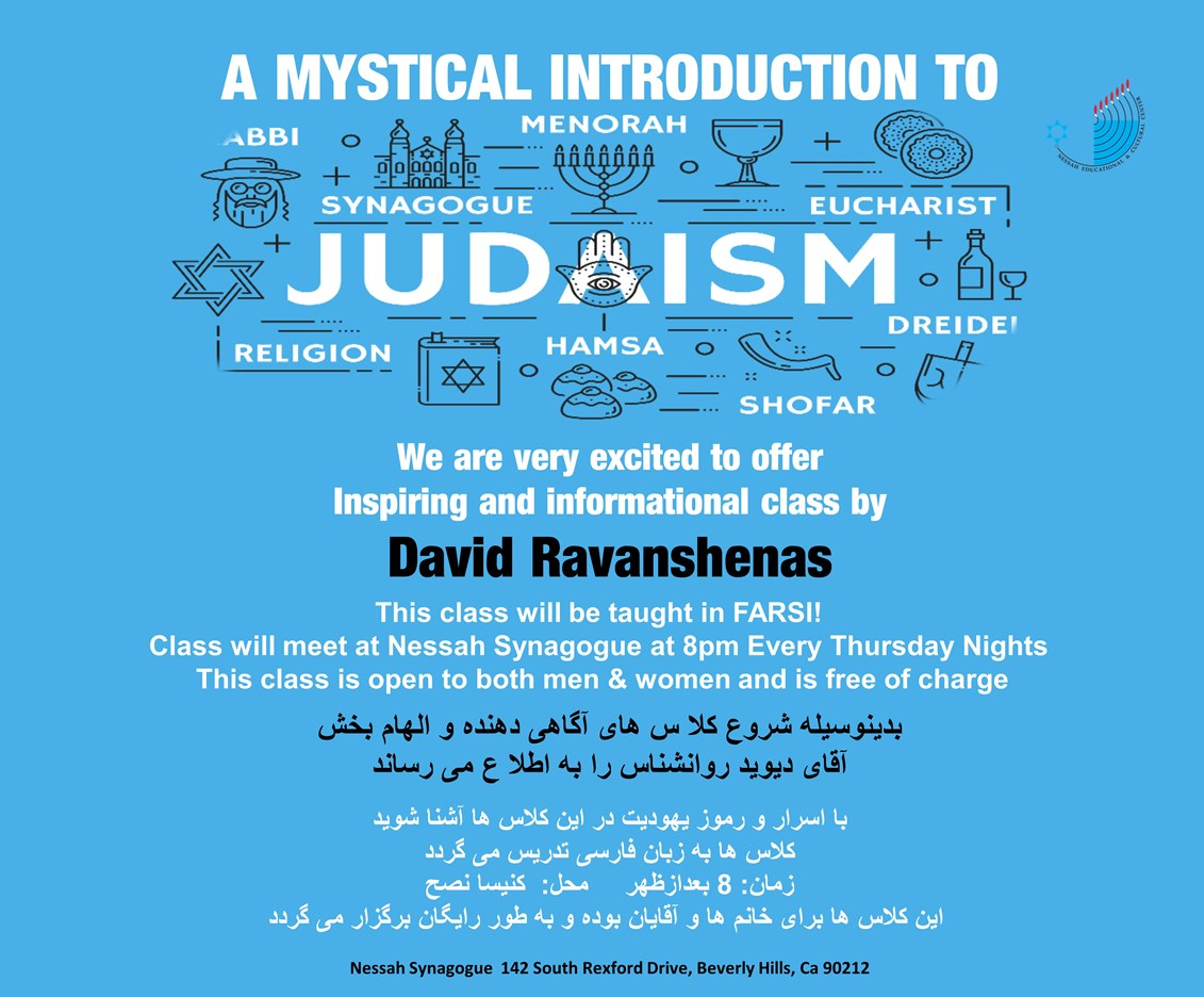 "<a href=""https://images.shulcloud.com/766/uploads/images/ravanshenas.jpg""