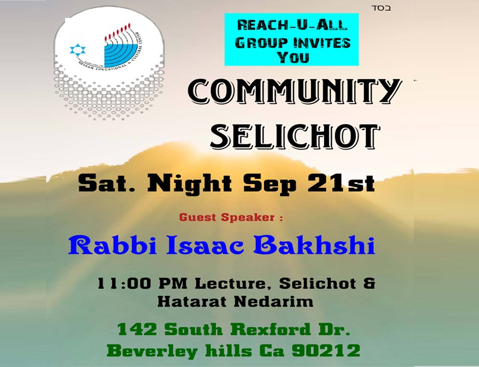 """<a href=""""https://images.shulcloud.com/766/uploads/images/Slichot-21.png""""                                     target="""""""">                                                                 <span class=""""slider_title"""">                                     Community Selichot withWith Rabbi Bakhshi                                </span>                                                                 </a>"""
