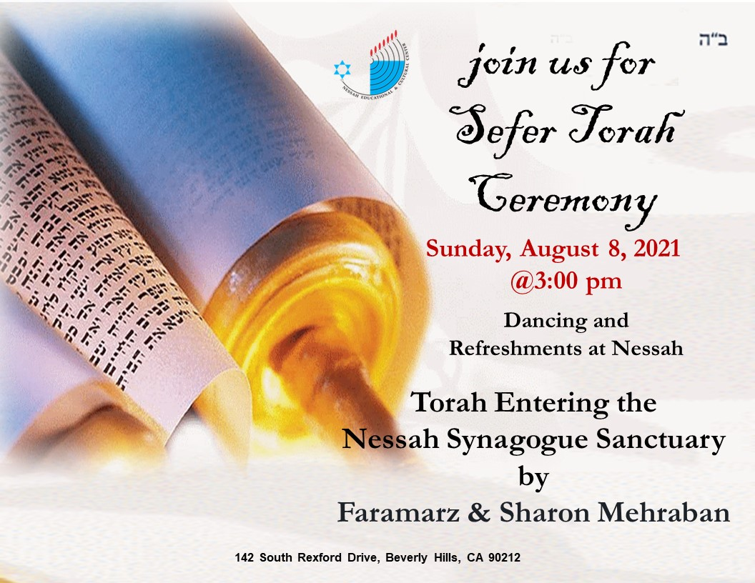 """<a href=""""https://images.shulcloud.com/766/uploads/images/torahceremony.jpg""""                                     target="""""""">                                                                 <span class=""""slider_title"""">                                     Sefer Torah Ceremony                                </span>                                                                 </a>"""