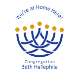 Logo for Congregation Beth HaTephila