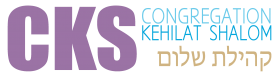 Logo for Congregation Kehilat Shalom