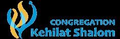 Logo for Congregation Kehilat Shalom